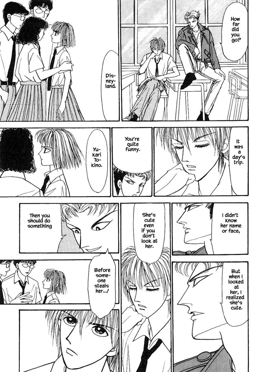 Shi To Kanojo To Boku Chapter 12.1 page 17 - Mangakakalots.com