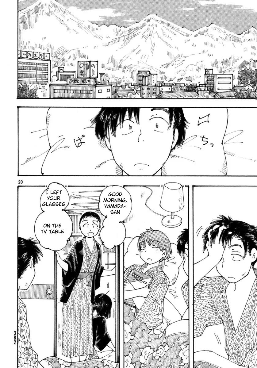 Ookumo-Chan Flashback Chapter 29: Even Though They Were In High School...!! My Parents...!! page 20 - Mangakakalots.com