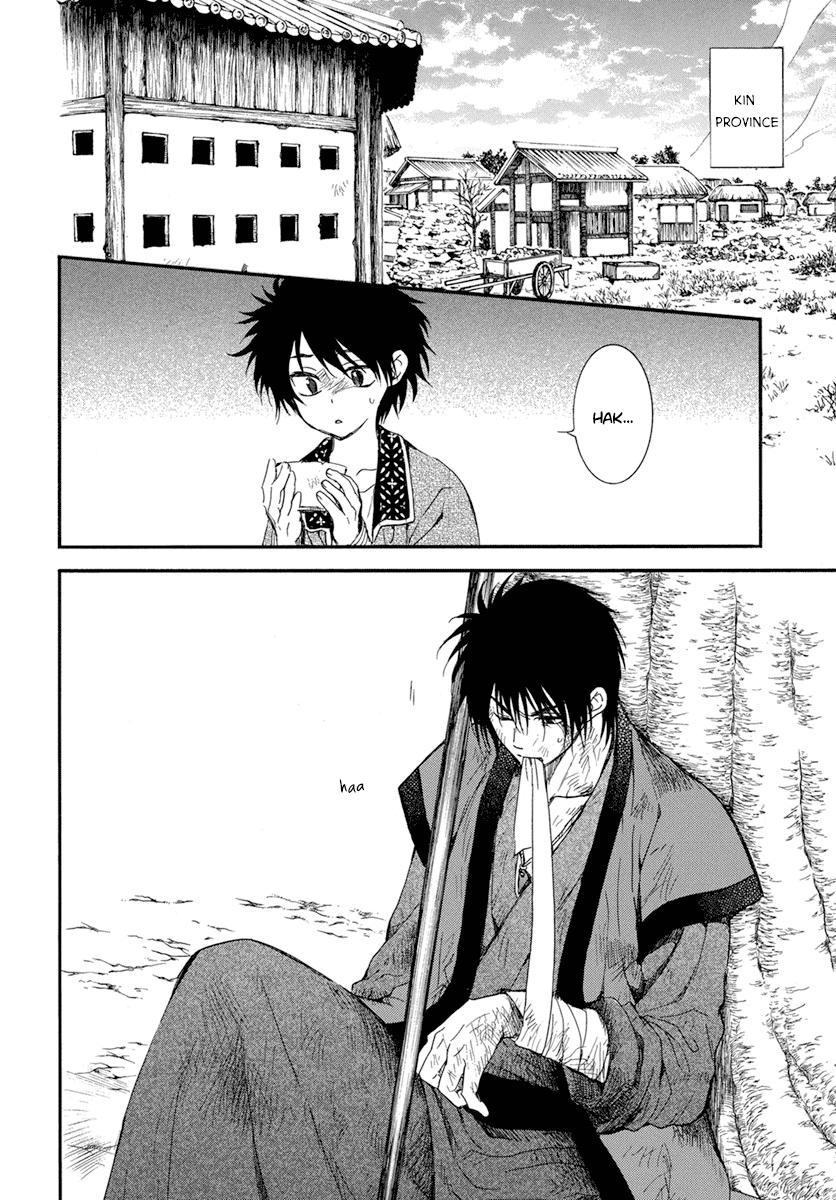 Akatsuki No Yona Chapter 212: Yoon Off To Awa page 19 - Mangakakalots.com