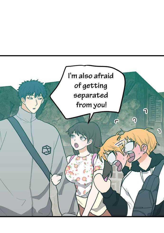 Roomxmate Chapter 50 page 16 - Mangakakalots.com