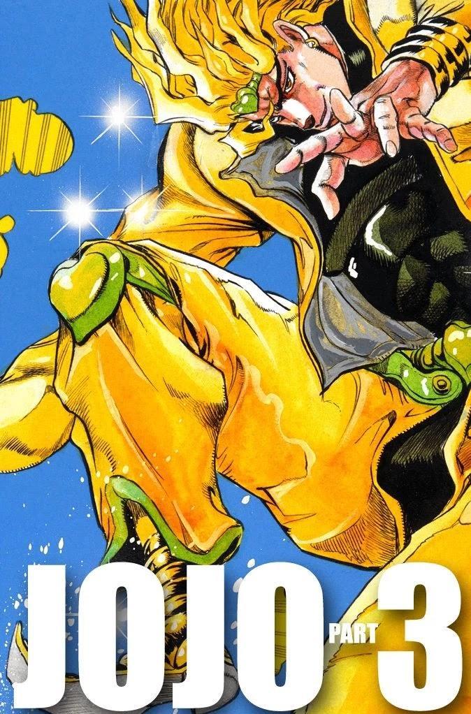 Oingo Boingo Brothers Adventure Chapter 134: Dio's World Part 1 page 1 - Mangakakalots.com