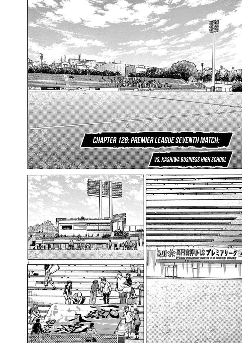 Ao Ashi Vol.13 Chapter 126: Premier League Seventh Match: Vs. Kashiwa Business High School page 11 - Mangakakalots.com