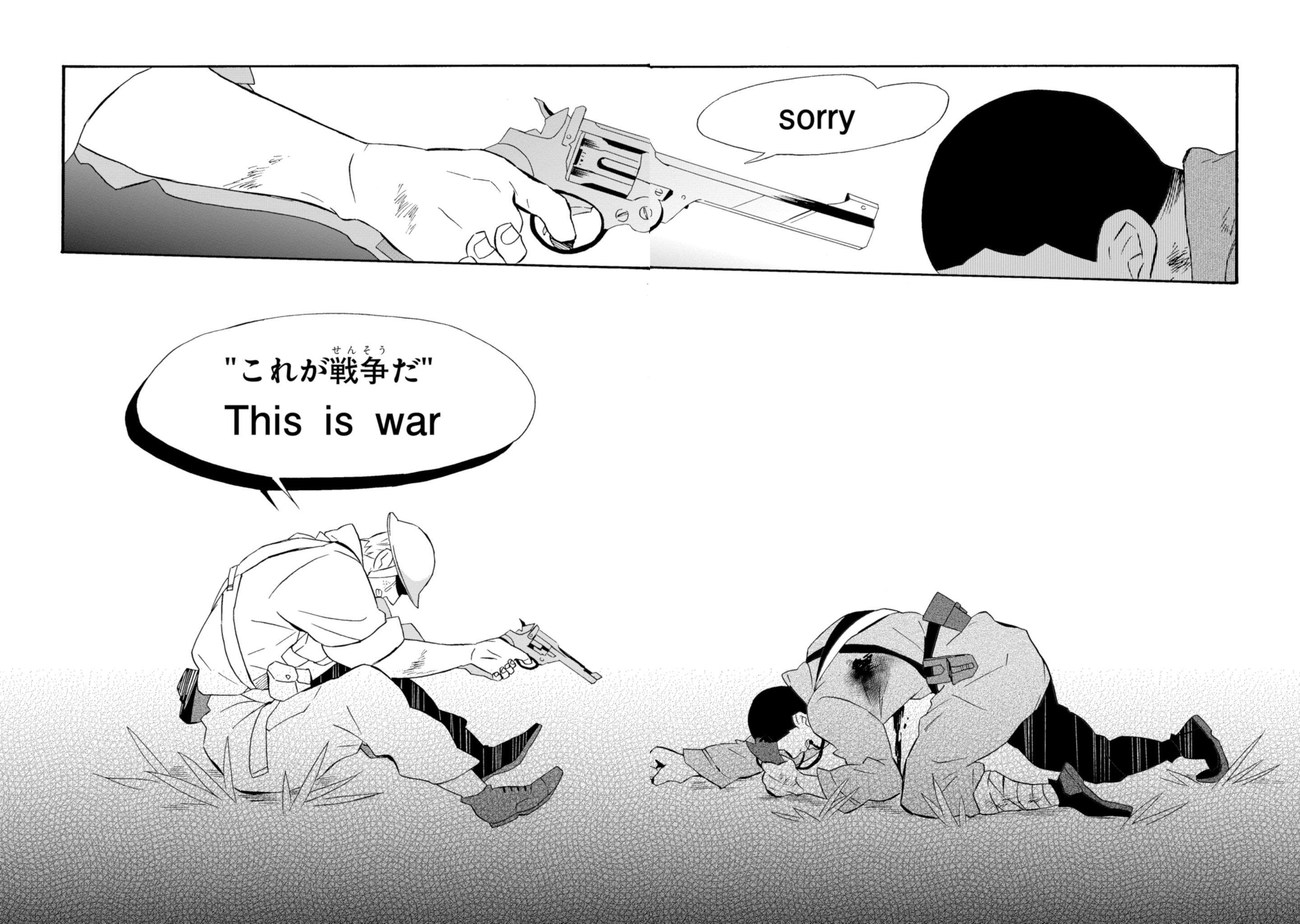Will You Marry Me Again If You Are Reborn? Vol.4 Chapter 18: This Is War page 33 - Mangakakalots.com