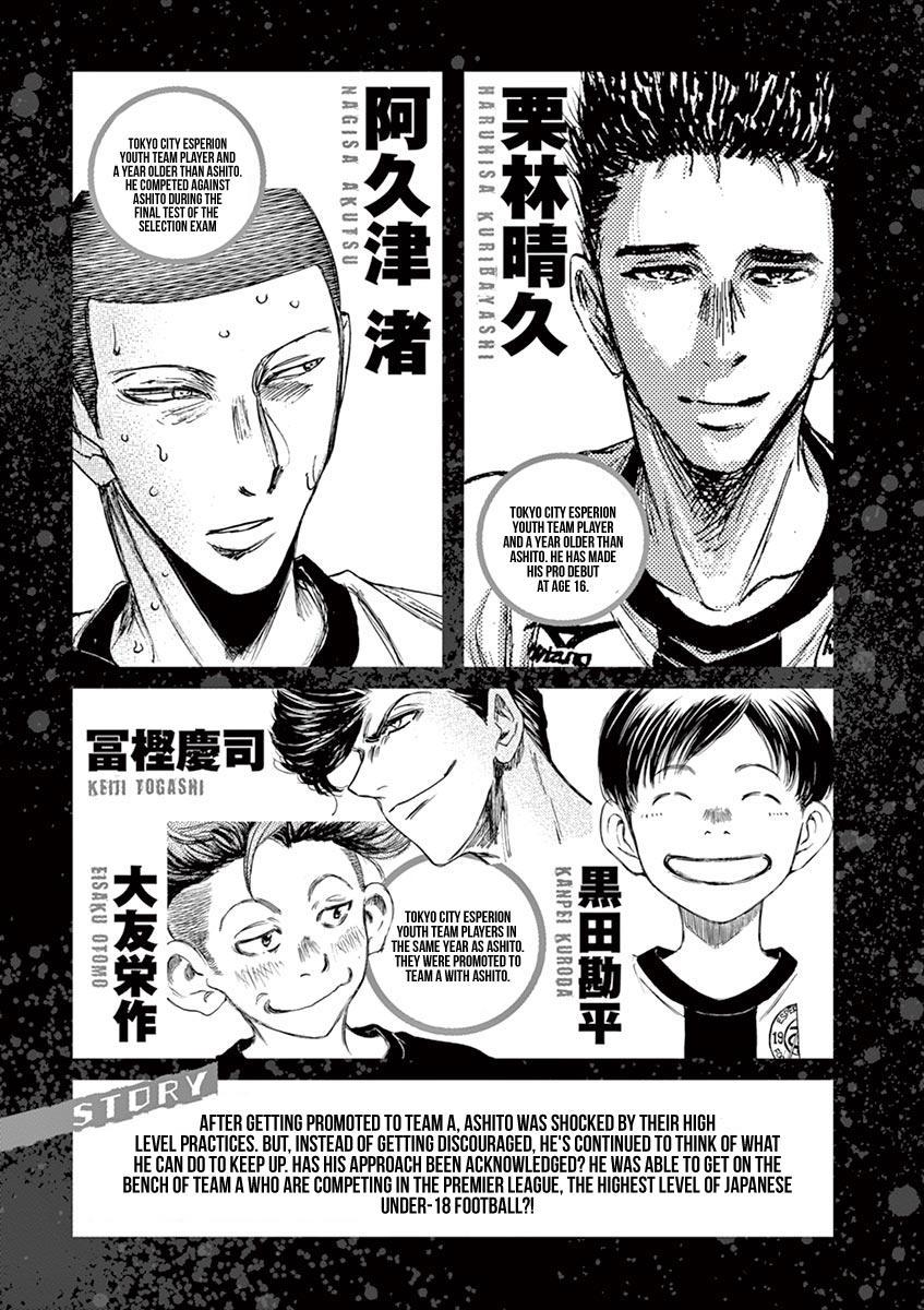Ao Ashi Vol.13 Chapter 126: Premier League Seventh Match: Vs. Kashiwa Business High School page 6 - Mangakakalots.com
