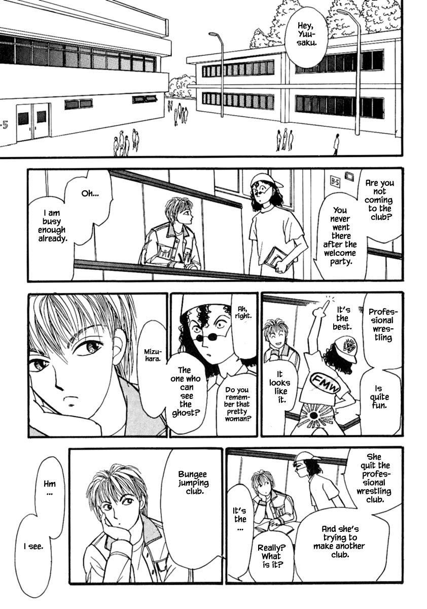 Shi To Kanojo To Boku Chapter 14.3 page 32 - Mangakakalots.com