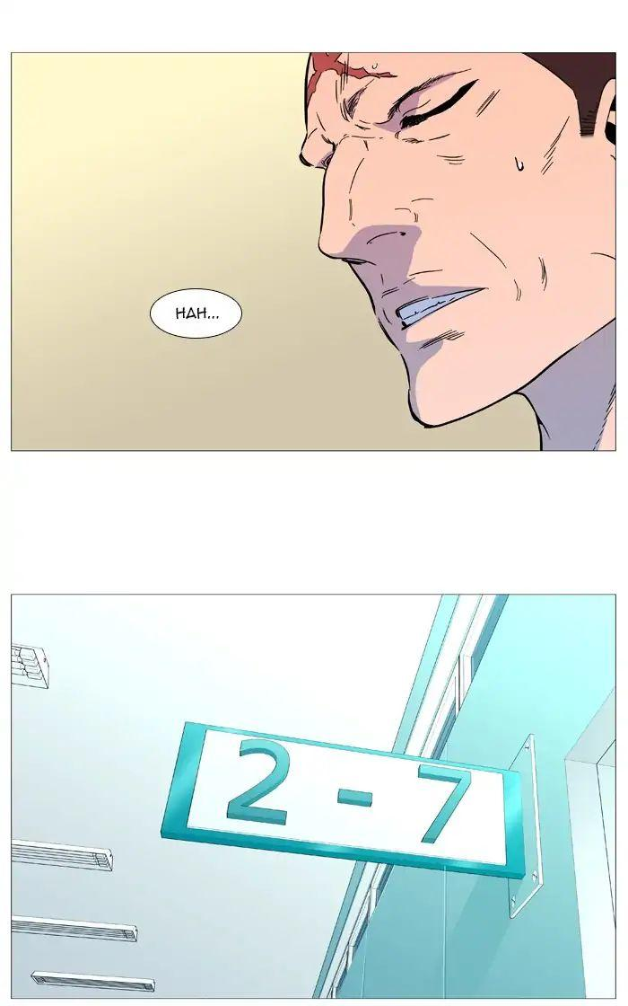 Noblesse Chapter 545: Epilogue [End] page 15 - Mangakakalot