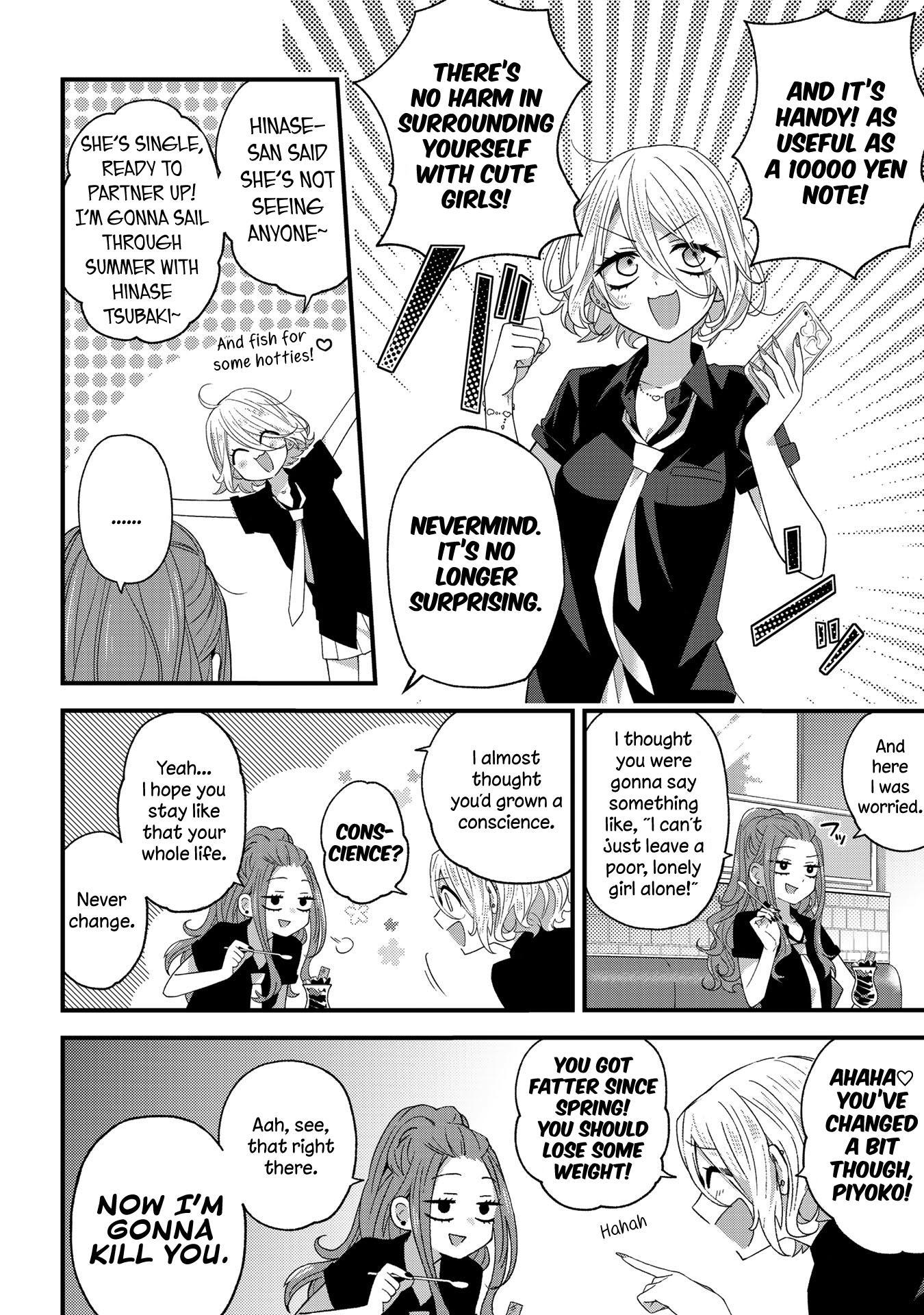 School Zone Vol.1 Chapter 26: Cuteness Is Justice! page 4 - Mangakakalots.com