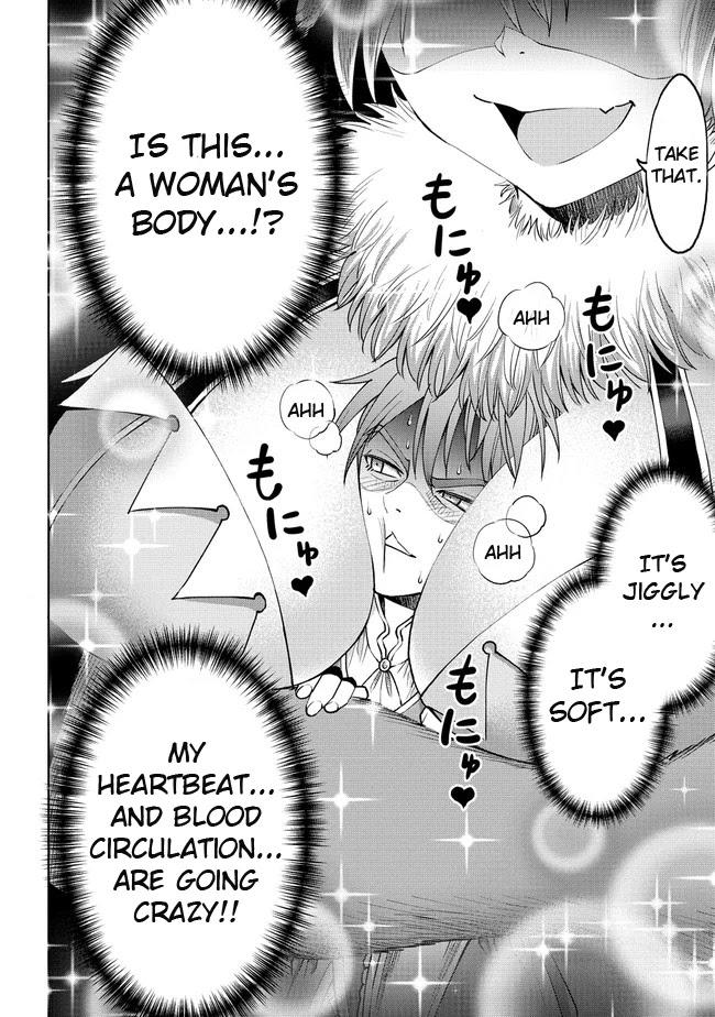 """The Only """"r"""" In The World Chapter 16: Disposable Prince (Part Two) page 8 - Mangakakalots.com"""