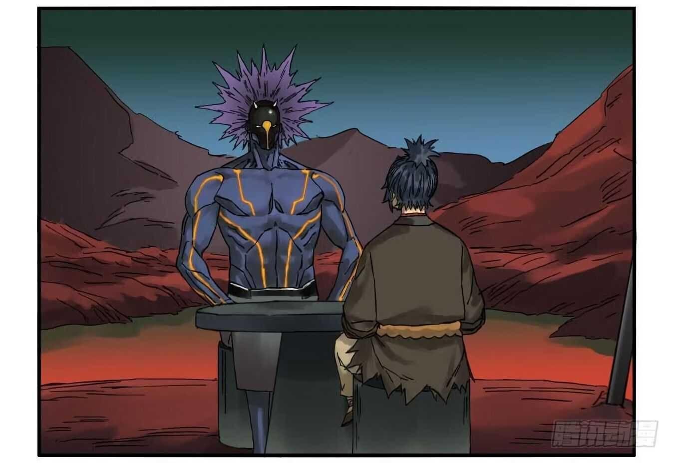 Martial Legacy Chapter 124.5 page 15 - Mangakakalots.com