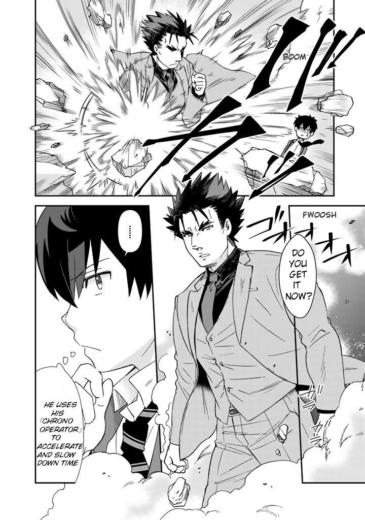 I, Who Possessed A Trash Skill 【Thermal Operator】, Became Unrivaled. Chapter 16 page 5 - Mangakakalots.com