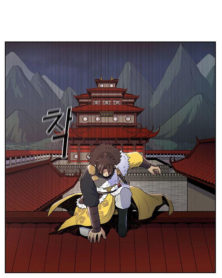 The God Of War Chapter 9 page 91 - Mangakakalots.com