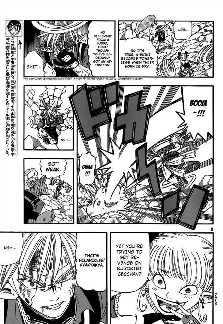 Buster Keel! Vol.2 Chapter 16 : My Funny Crem (Part 3) page 8 - Mangakakalots.com
