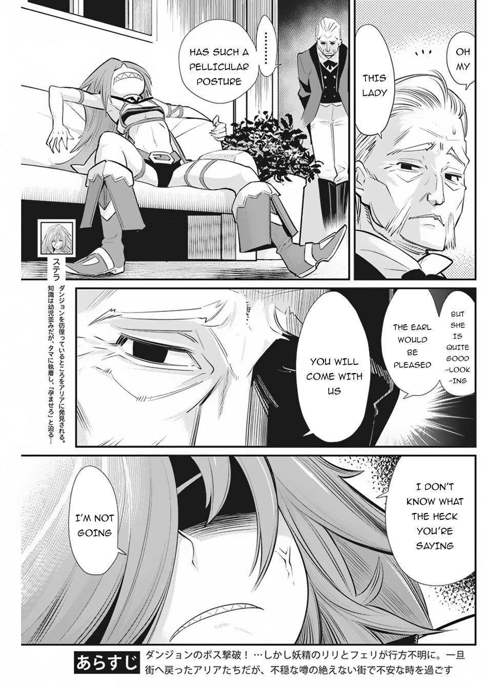 I Am Behemoth Of The S Rank Monster But I Am Mistaken As A Cat And I Live As A Pet Of Elf Girl Chapter 33 page 6 - Mangakakalots.com