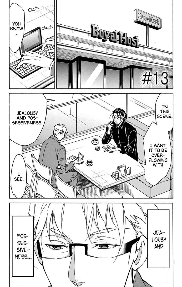 Dousei Sensei Wa Renai Ga Wakaranai. Chapter 13 page 2 - Mangakakalots.com