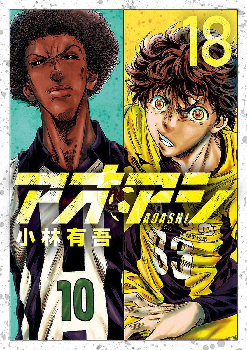 Ao Ashi Vol.18 Chapter 180: Premier League Eight Match: Vs. Funebashi Academy page 2 - Mangakakalots.com