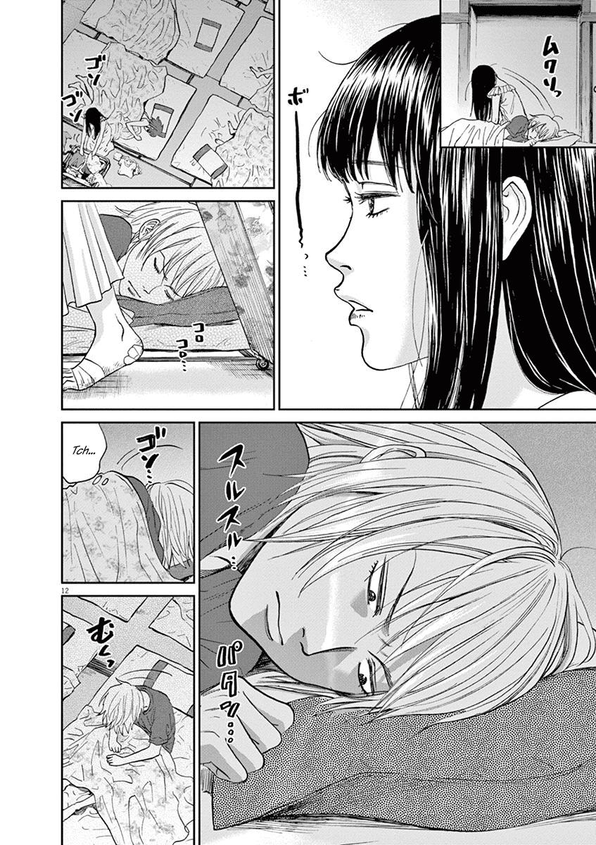 Asahinagu Chapter 31: The Martial Art For The Weak page 12 - Mangakakalots.com