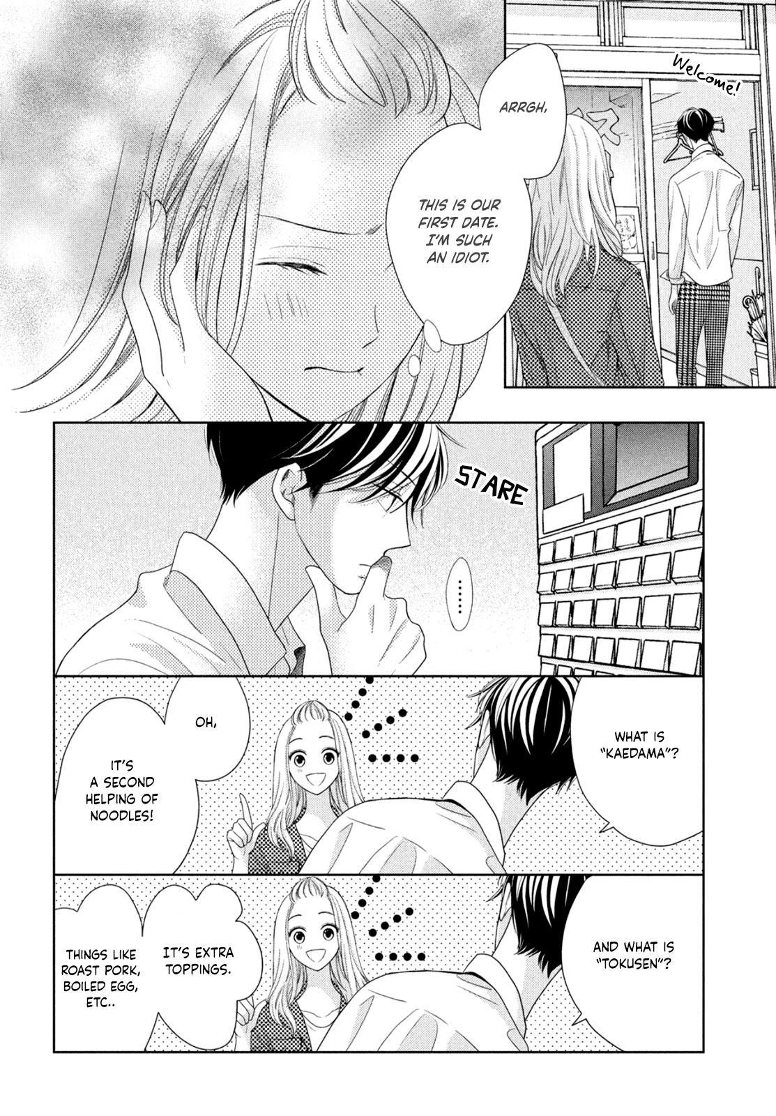 Arashi-Kun No Dakimakura Chapter 7: Because We're The Same page 16 - Mangakakalots.com