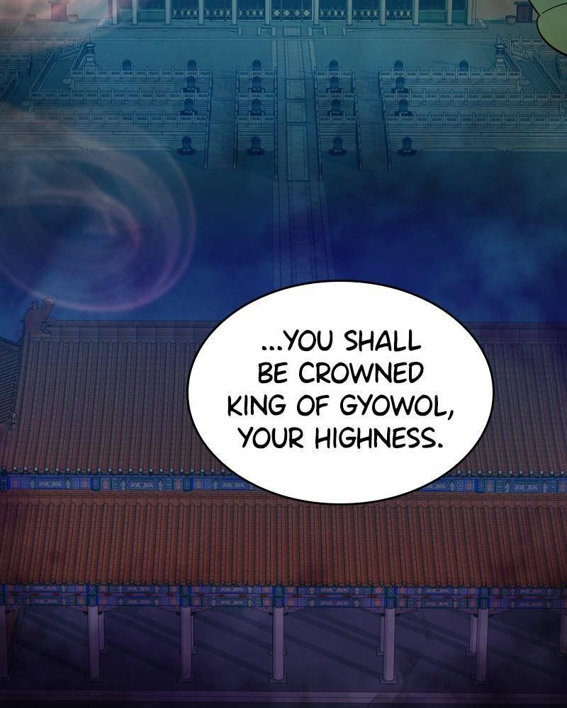 Shadow Bride Chapter 23 page 15 - Mangakakalots.com