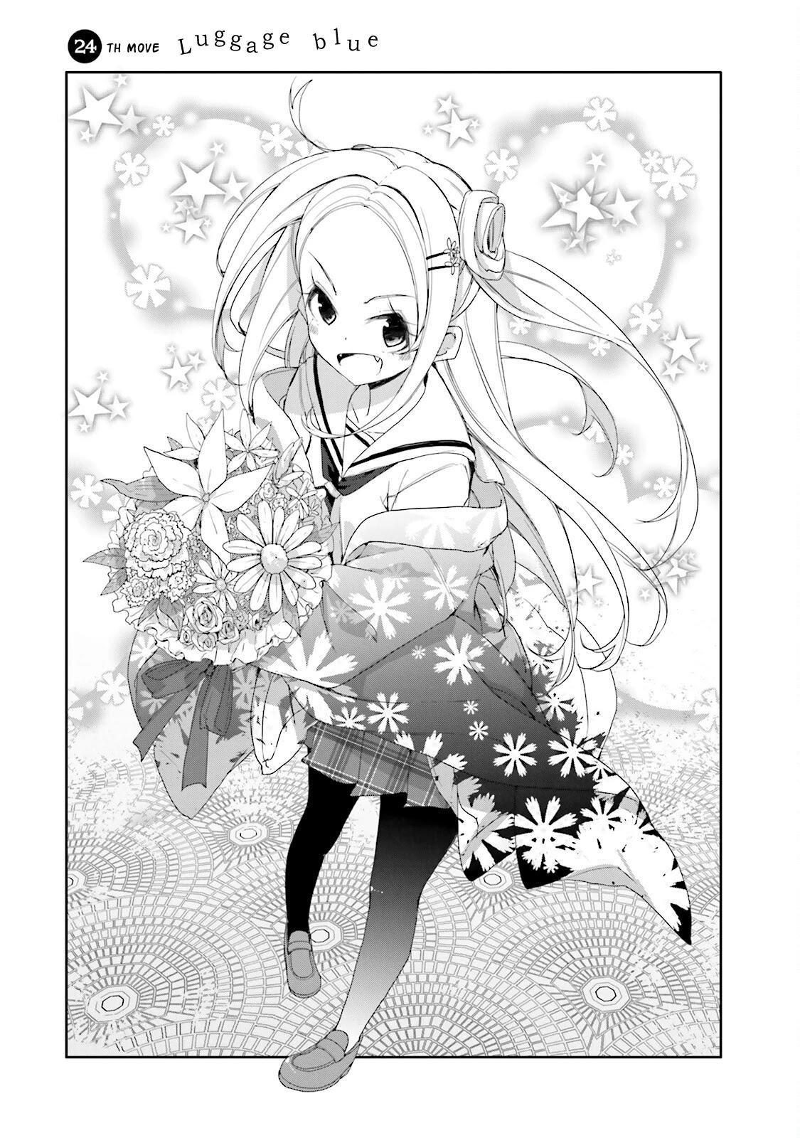 Hana Yamata Chapter 24 page 3 - Mangakakalots.com