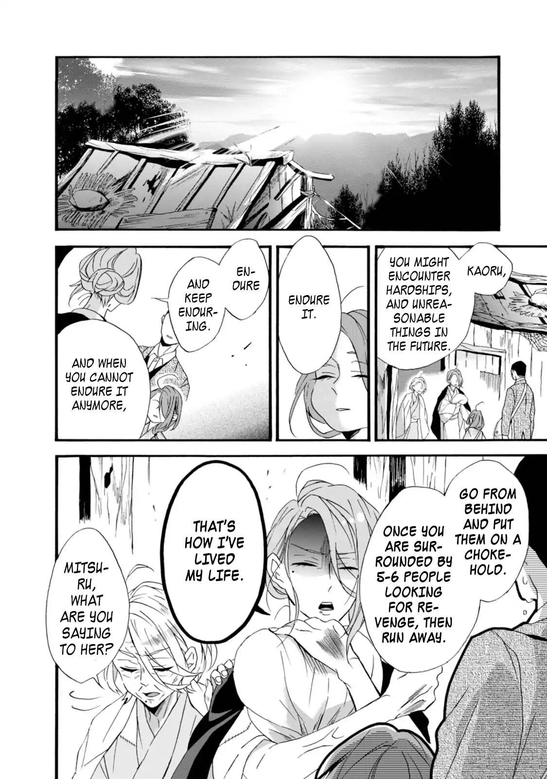 Will You Marry Me Again If You Are Reborn? Vol.1 Chapter 3: Daughter Of Okouchi Family page 24 - Mangakakalots.com