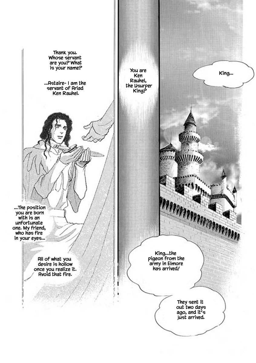 Lineage Chapter 66 page 6 - Mangakakalots.com