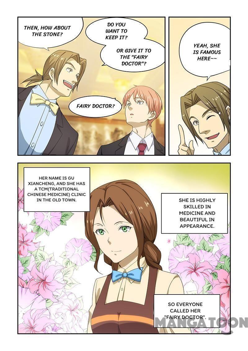 The Treasured Sakura Tome Chapter 176 page 1 - Mangakakalots.com
