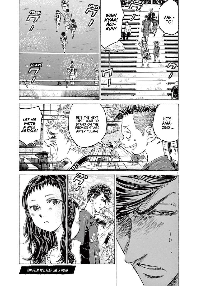 Ao Ashi Vol.13 Chapter 129: Keep One's Word page 2 - Mangakakalots.com