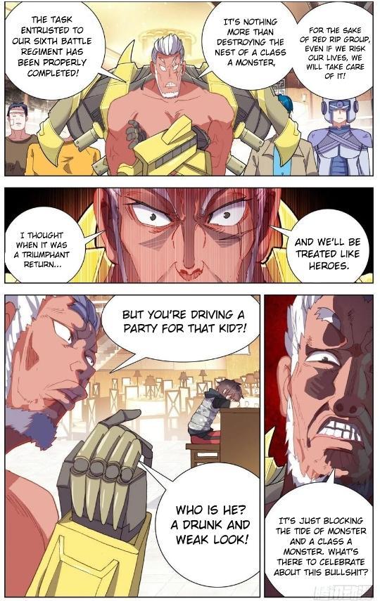 Another Emperor Reborn Chapter 159 page 9 - Mangakakalots.com