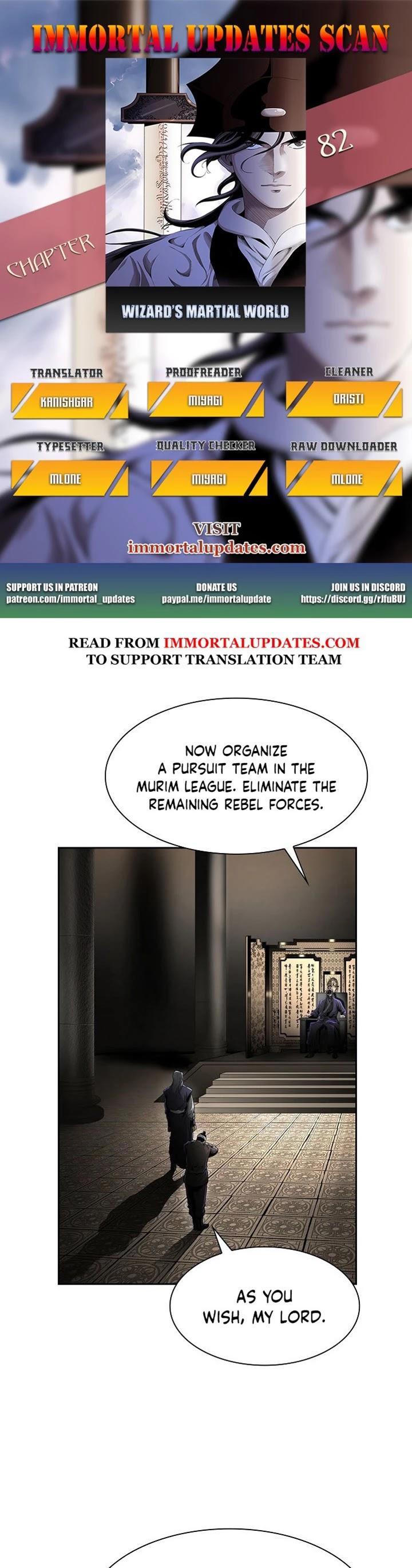 Wizard's Martial World Chapter 82 page 1 - Mangakakalots.com