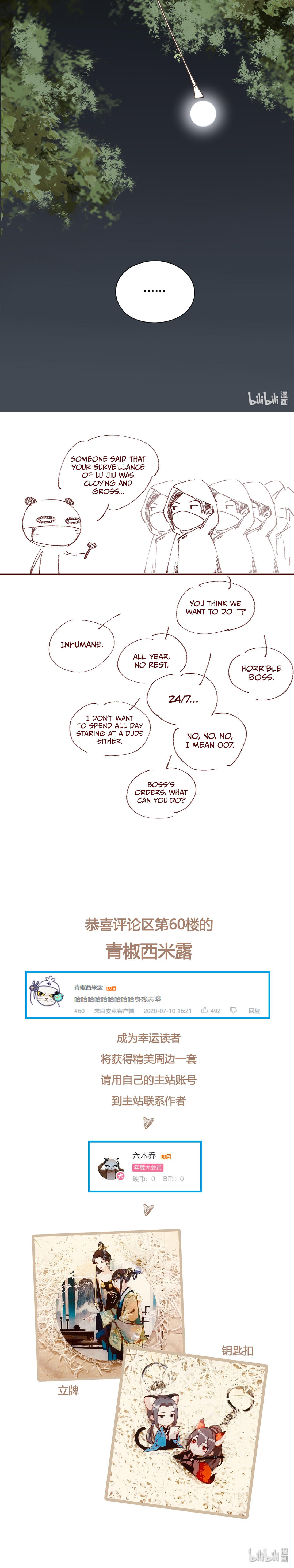 I Accidentally Saved The Jianghu'S Enemy Chapter 14: The White-Faced Ghoul page 5 - Mangakakalots.com