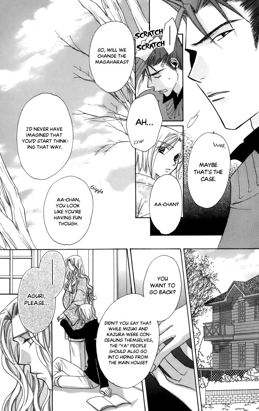 Platinum Garden Chapter 60 page 37 - Mangakakalots.com