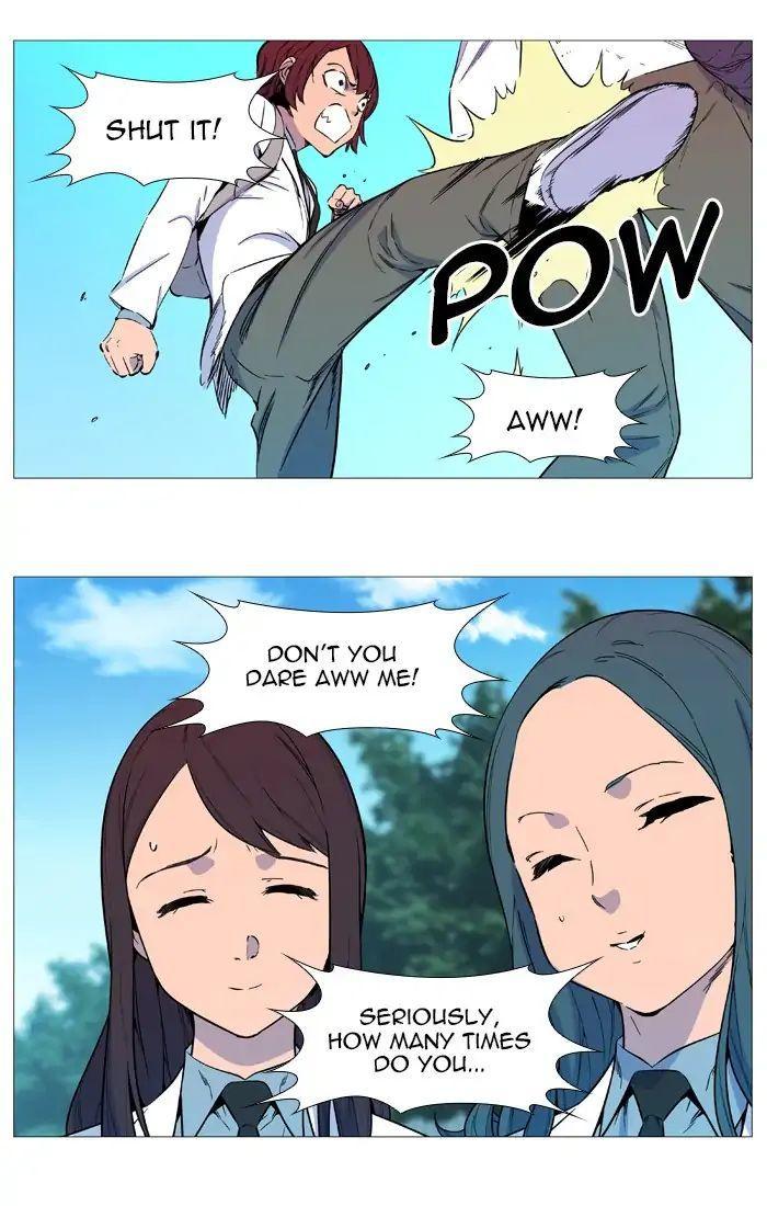 Noblesse Chapter 545: Epilogue [End] page 4 - Mangakakalot