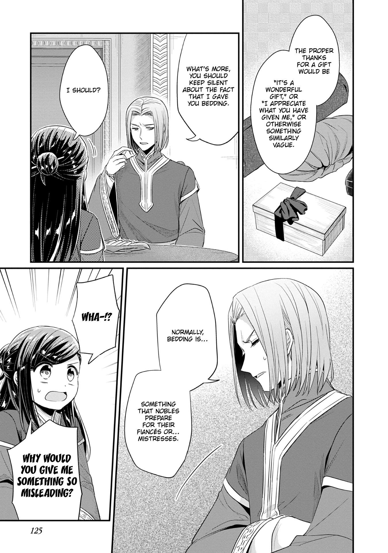 Ascendance Of A Bookworm ~I'll Do Anything To Become A Librarian~ Part 2 「I'll Become A Shrine Maiden For Books!」 Chapter 20: Gifts And The Arts page 10 - Mangakakalots.com