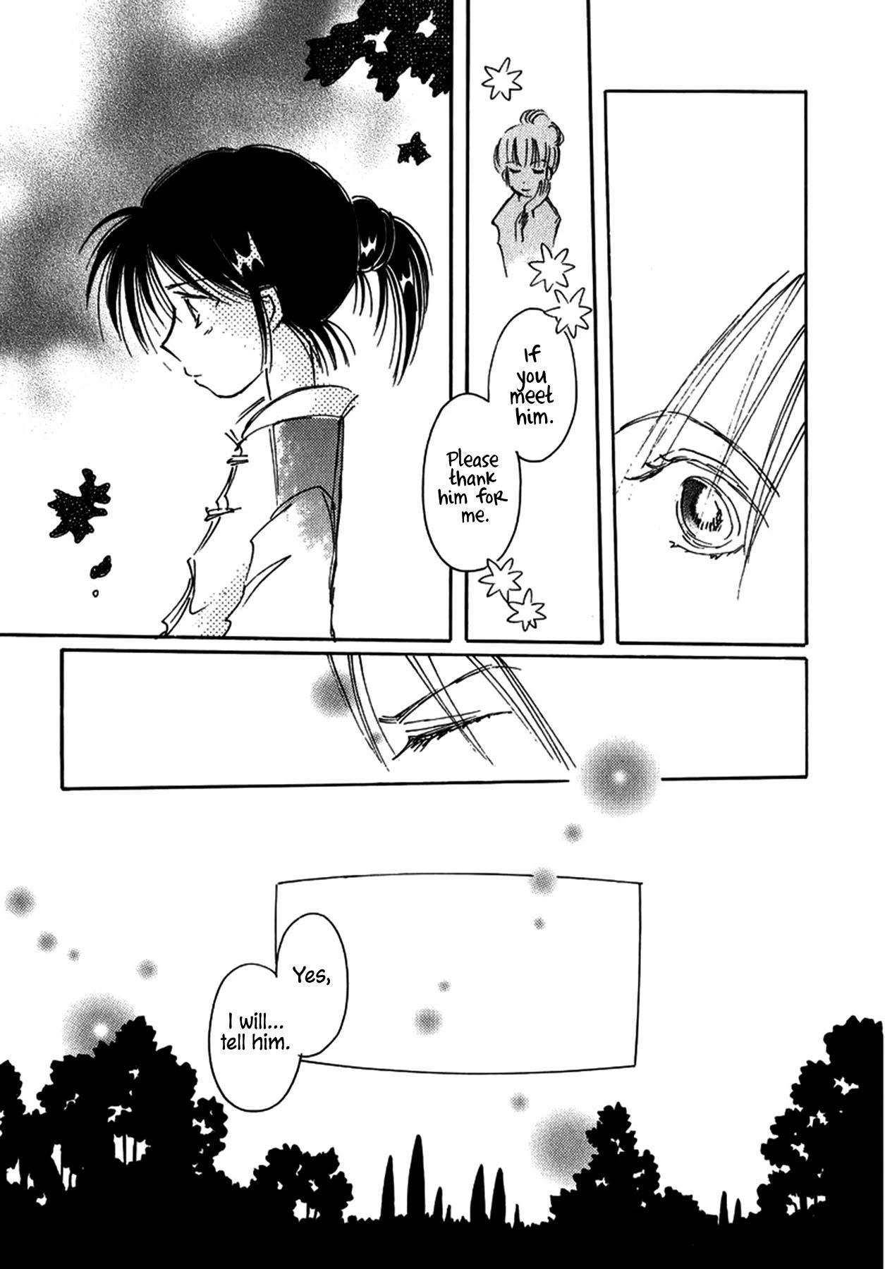 Chikita Gugu Chapter 24 page 23 - Mangakakalots.com