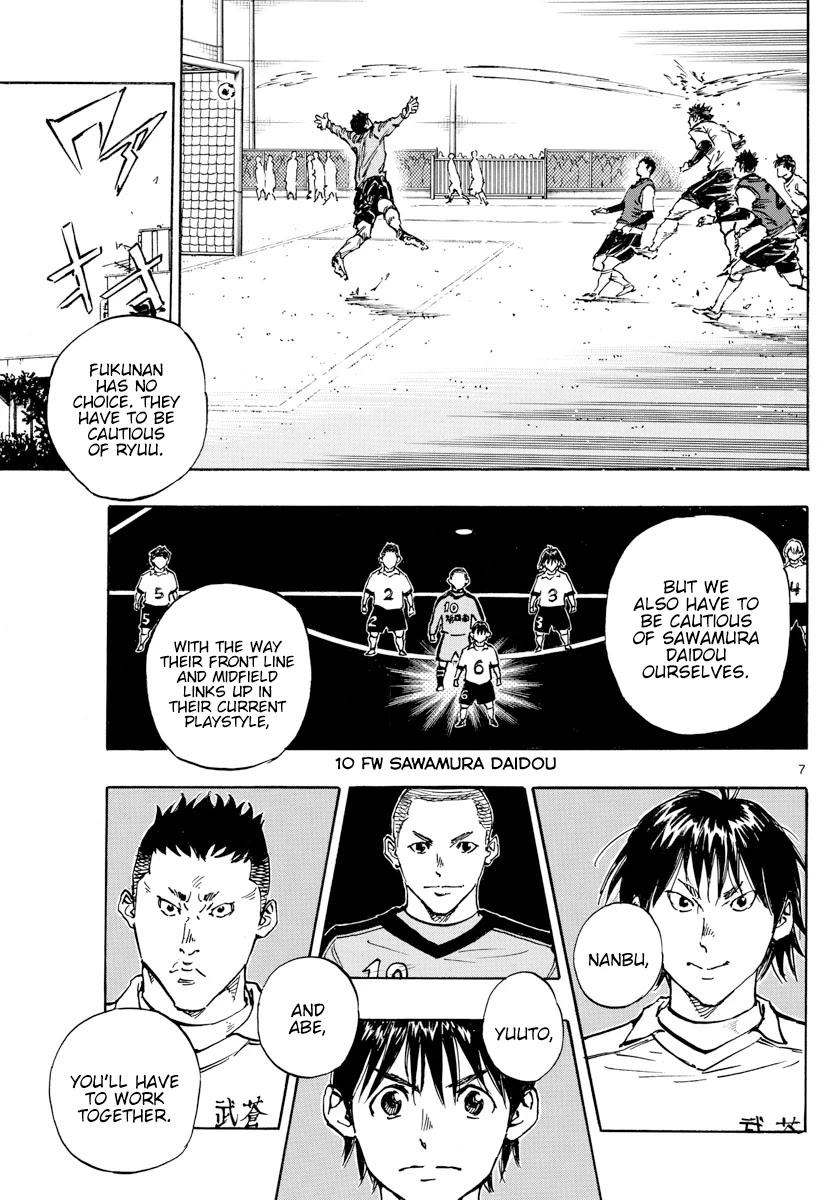Be Blues ~Ao Ni Nare~ Chapter 454: For Whom It Exists For page 8 - Mangakakalots.com