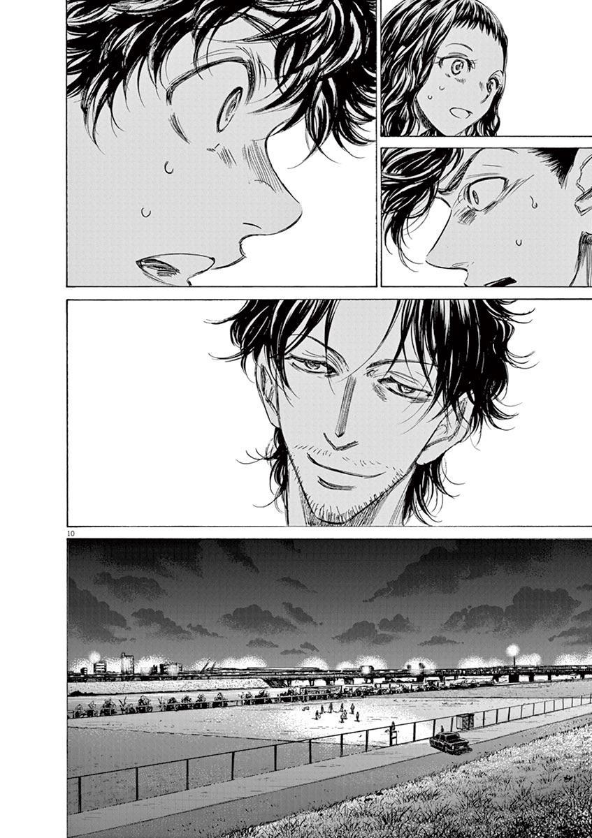 Ao Ashi Vol.14 Chapter 142: Rope page 11 - Mangakakalots.com