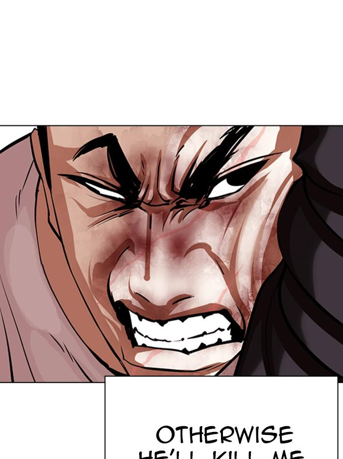 Lookism Chapter 342: Ep. 342: Workers(3 Affiliates) (13) page 62 - Mangakakalots.com