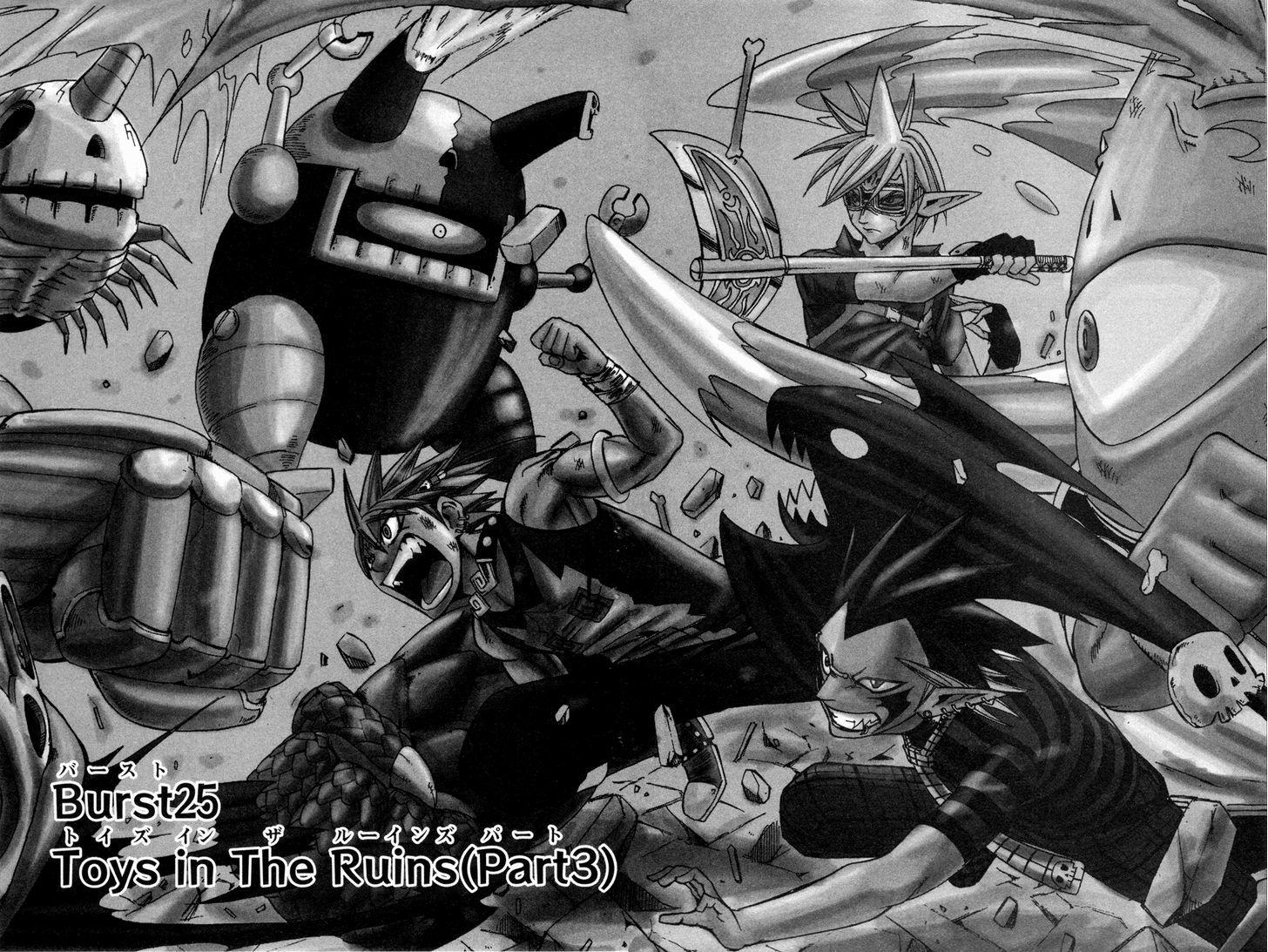 Buster Keel! Vol.7 Chapter 25 : Toys In The Ruins (Part 3) page 2 - Mangakakalots.com