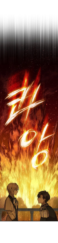 Return Of The 8Th Class Magician Chapter 24 page 2 - Mangakakalots.com