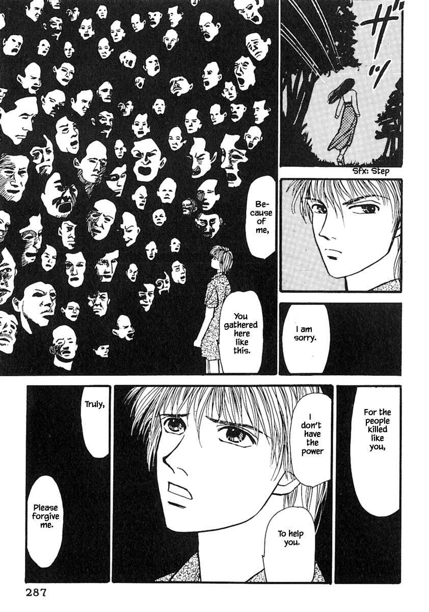 Shi To Kanojo To Boku Chapter 14.3 page 14 - Mangakakalots.com