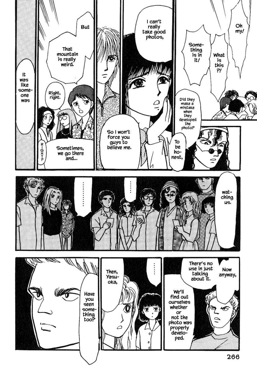 Shi To Kanojo To Boku Chapter 14.2 page 11 - Mangakakalots.com