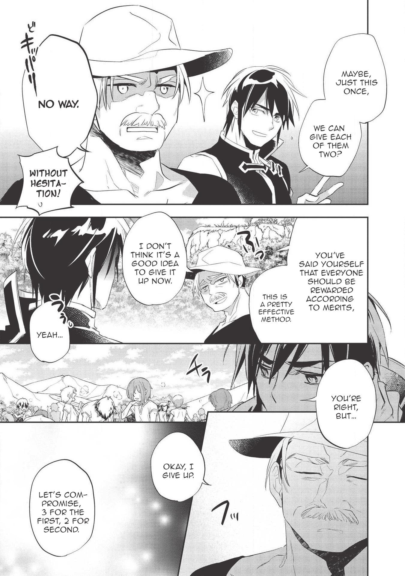 Wortenia Senki Vol.7 Chapter 32 page 15 - Mangakakalots.com