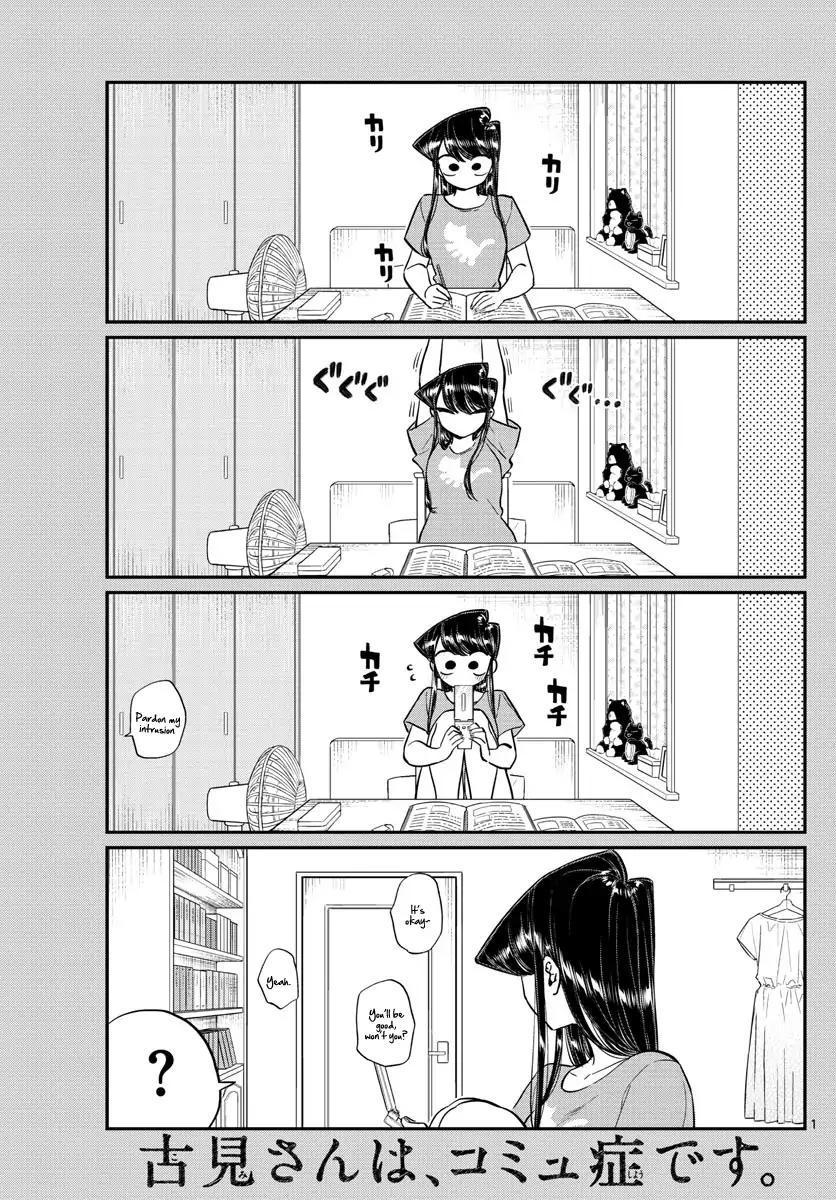 Komi-San Wa Komyushou Desu Vol.12 Chapter 168: Hot Milk page 1 - Mangakakalot
