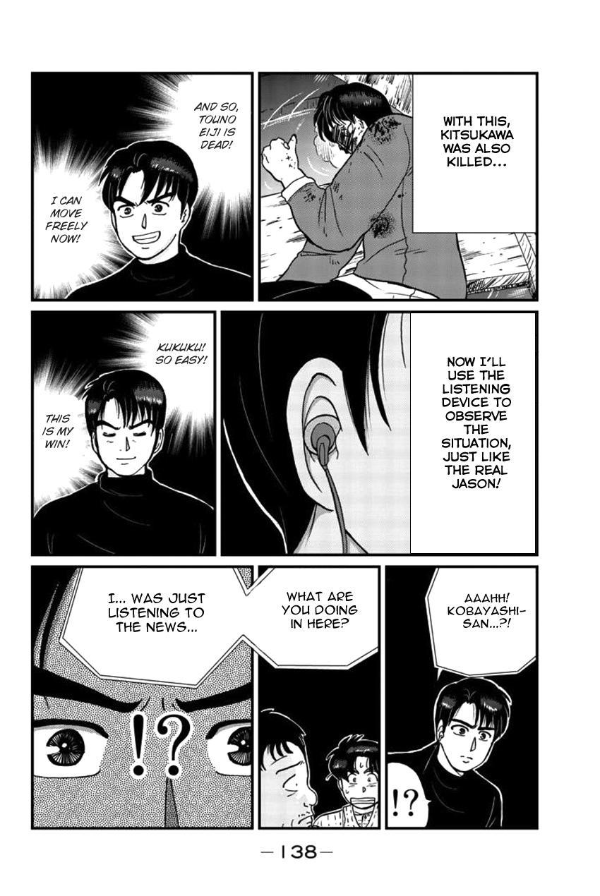 Kindaichi Shounen No Jikenbo Gaiden: Hannin-Tachi No Jikenbo Vol.2 Chapter 24: Hiren Lake Murder Case (3) page 12 - Mangakakalots.com