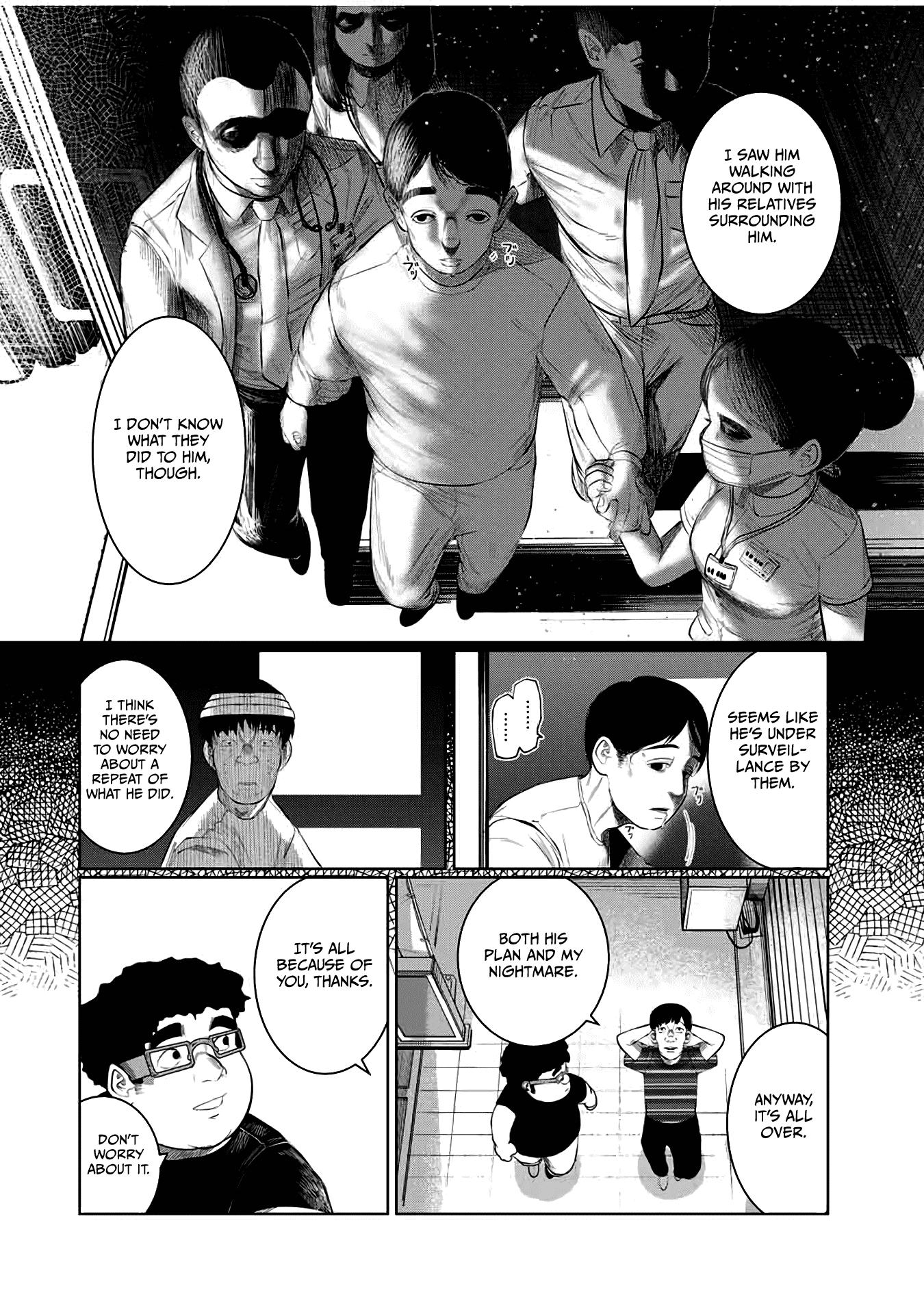 I Would Die To Have Your First Time Chapter 39 page 4 - Mangakakalots.com