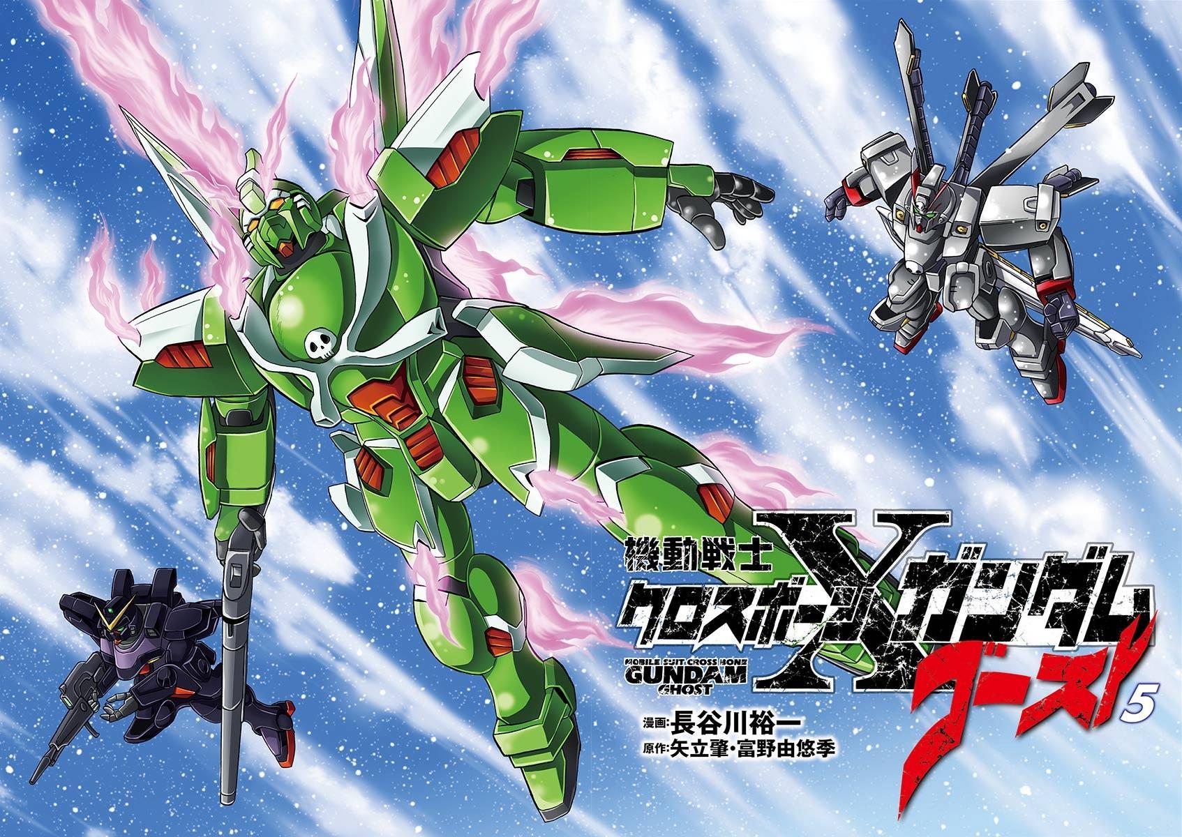 Kidou Senshi Crossbone Gundam Ghost Vol.5 Chapter 19: Jaburo's Thunderclap page 3 - Mangakakalots.com