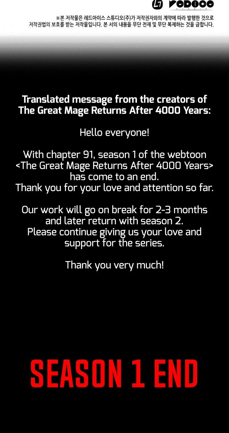 The Great Mage Returns After 4000 Years Chapter 91 page 49 - Mangakakalots.com