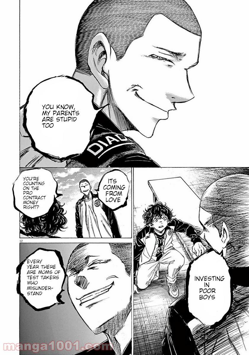 Ao Ashi Vol.4 Chapter 34 page 11 - Mangakakalots.com