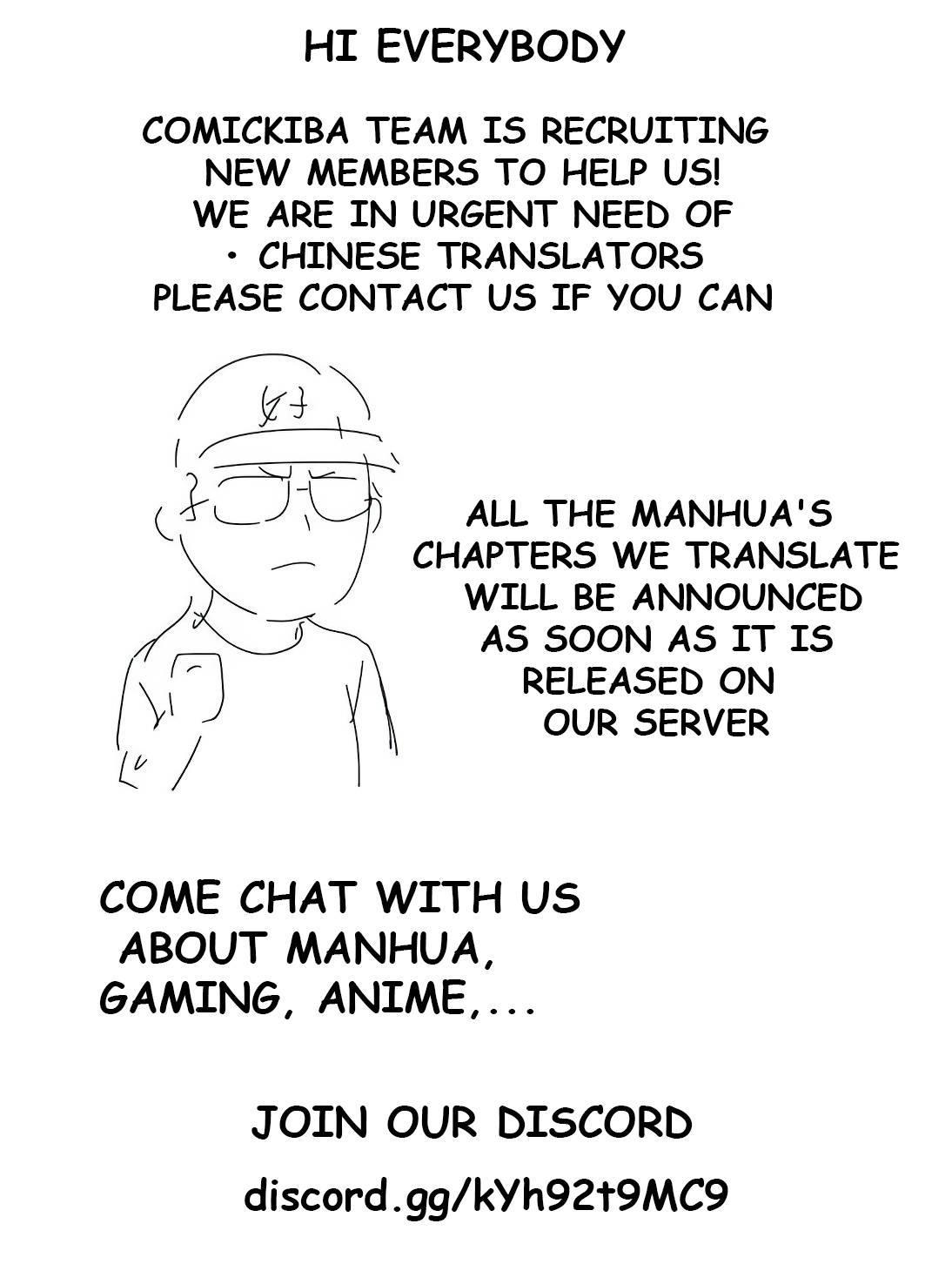 Azure Legacy Chapter 100 page 19 - Mangakakalots.com