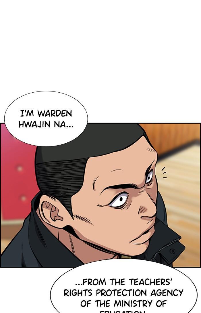 Get Schooled Chapter 9: Episode 9 page 6 - Mangakakalots.com
